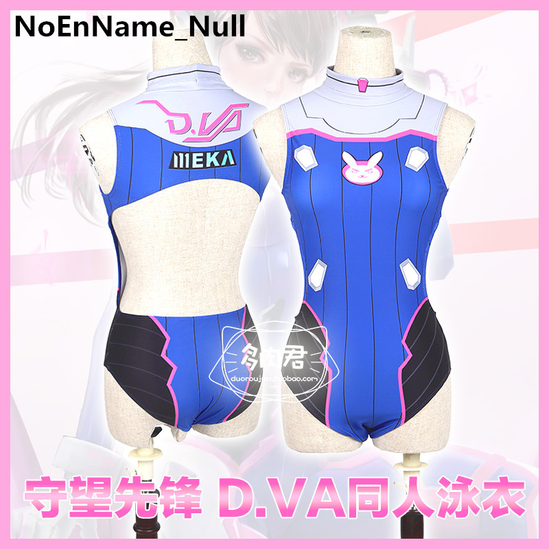 Sexy OW Game D.Va Swimsuit Swimwear Cosplay Costume Women harajuku Sexy UKUMIZU Bikini Blue swimwear Top