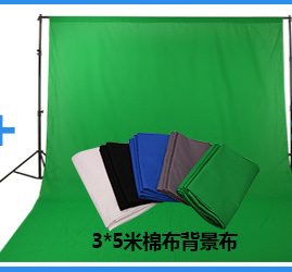 Studio Background Frame 3M*2,6 background stand with 1pieces mon woven  background CD50