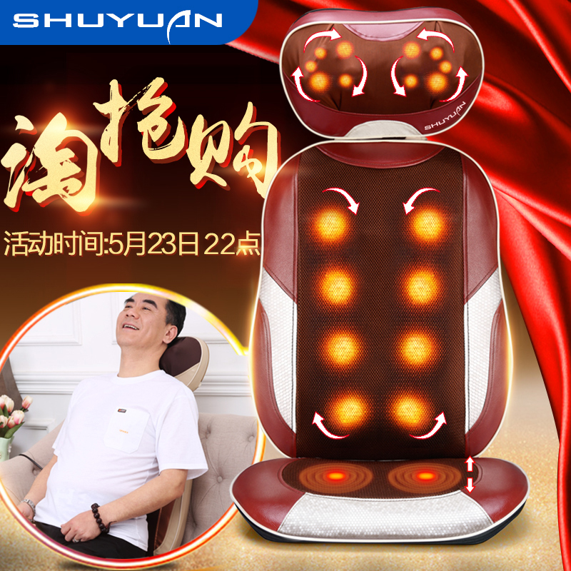 Massage device multifunctional household full-body massage pillow cushion neck cervical vertebra electric spine electric relaxing massage pillow body massager neck back cervical vertebra massagers for good health mat device heater equipment