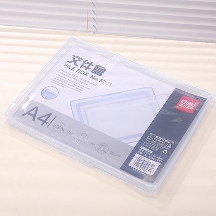 Free shipping PP made deli 5701 box file case A4 paper storage file box