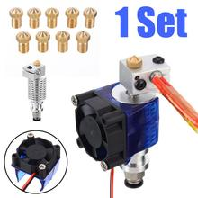 цены на 3D Printer V6 J-head Hotend 1.75mm Nozzle Extruder with 9pcs Nozzles Set V6 J-head Hot End + 9x Nozzles Kit for 3D Printer  в интернет-магазинах