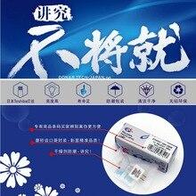 DONAR DN-27417 220В 120 Вт EYH/FKT JCD120V-250WB 120V250W AV/фото галогенный светильник, лампа для видео/кино ePacket