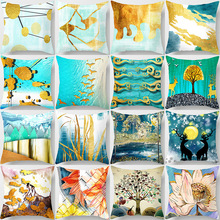 Geometric 3D Oil Painting home decorative cushion cover  Butterfly Elk Tree pattern throw pillow cover 45x45cm Suede pillow case cloud and balls pattern decorative throw pillow case