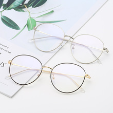 Women Retro Myopia Spectacle Frame New Arrival 2019 Plain Glasses Circular Male Female Student
