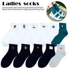 Harajuku Cute Funny Socks Chaussette Femme White/Black Embroidery Socks Women Character Skarpetki Damskie Sokken цены