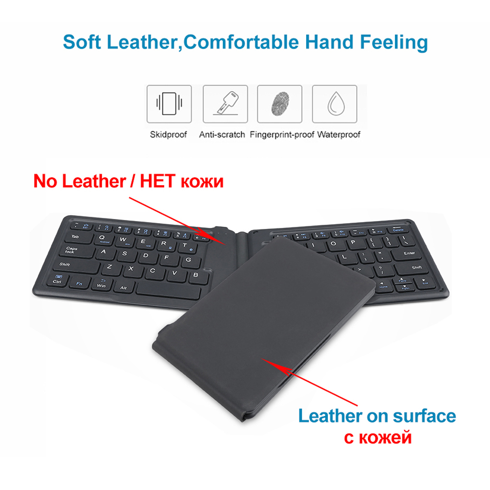 Image 4 - AVATTO B05 Portable Mini Folding Keyboard, Traval Bluetooth Foldable Wireless Keypad for iphone,Android phone,Tablet,ipad,PC-in Keyboards from Computer & Office