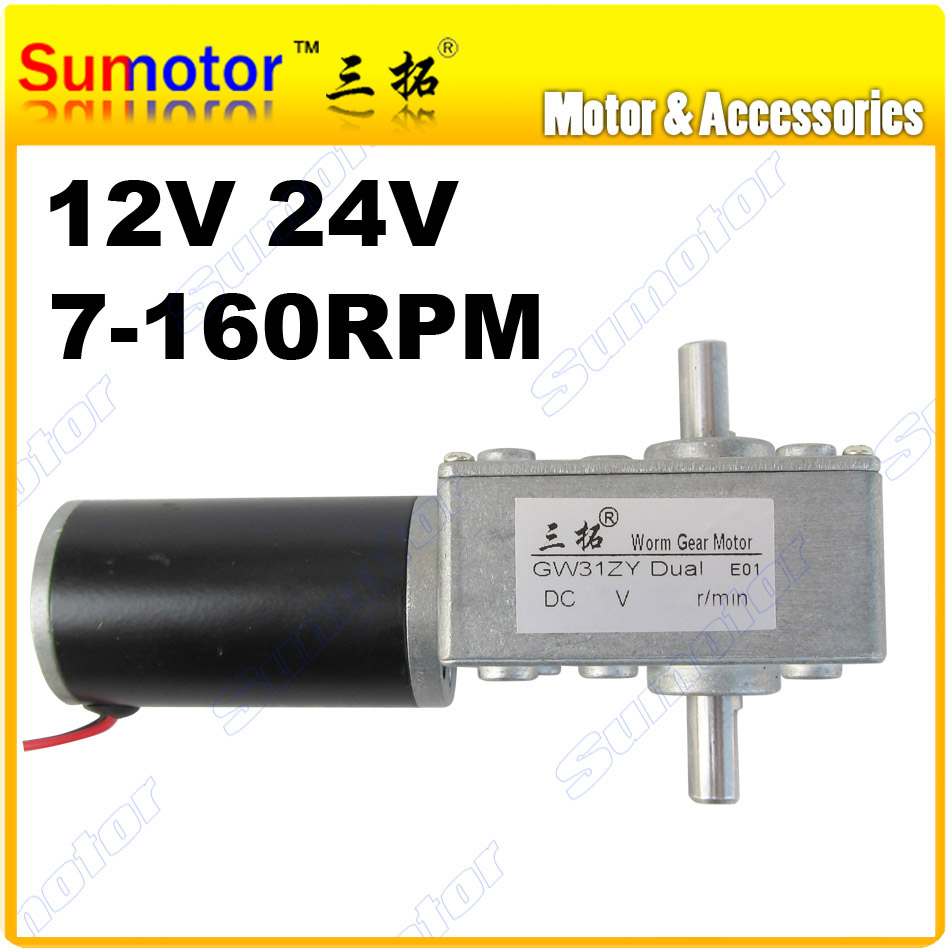 GW31ZY DC 12V 24v Worm Gear motor Dual-Shaft double shaft High torque low speed Intelligent robot Smart car vehical Boat model new third extension of dual output shaft worm gear motor dc motor gw31zy robot competition