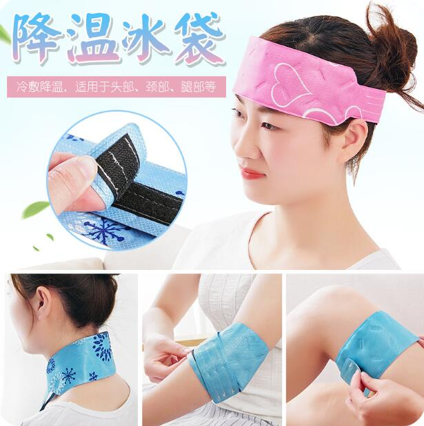 Summer Cooling Tie Ice Storage Bag Medical Knee Ankle Compress Bag Sports Cooling Repeatedly Bags