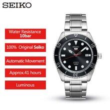 b2f16673bd9c5f 100% oryginalny SEIKO 5 zegarek męski automatyczne mechaniczne 10 Bar  odporny na wodę zegarek sportowy