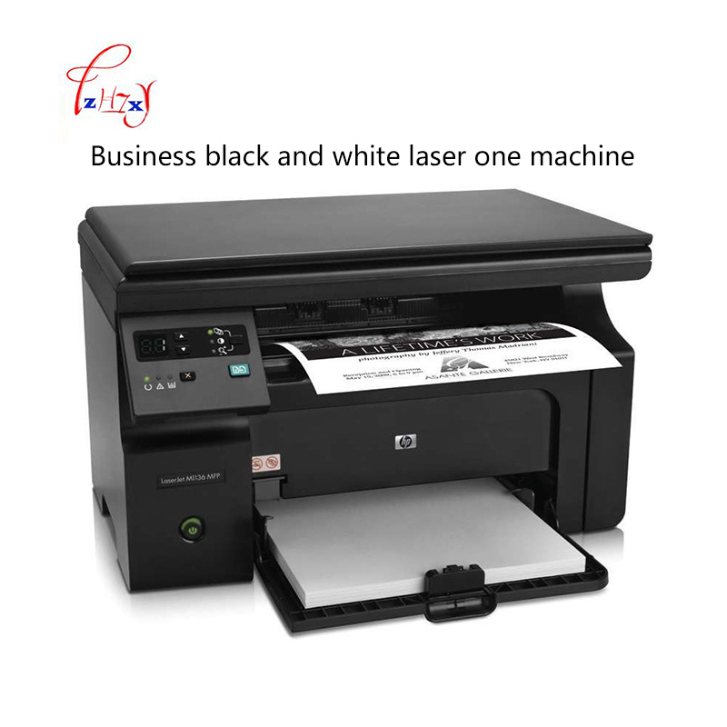 Business A4 printer office domestic copying scanning printer laser multifunction printing integrated machine M1136 1pc