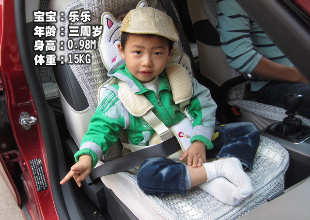 FREESHIPPING baby car seat forward facing five points for aged 6 ...