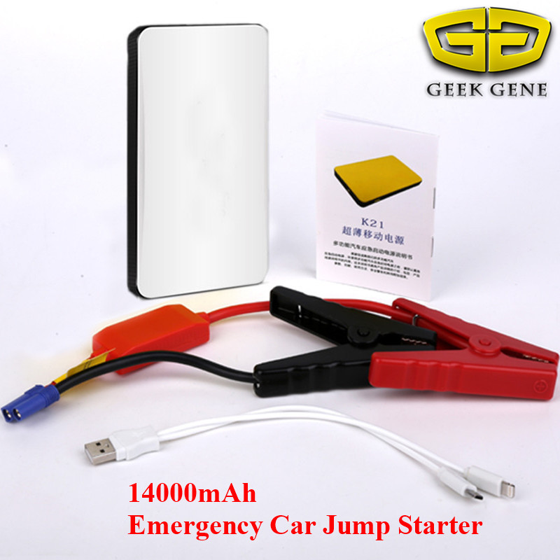 2016 Upgraded 14000mAh Portable Gasoline Car Jump Starter Battery Charger USB 5V 2A Output Phone Power