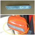 Geely MK 1 2,MK-Cross Cross,Rear view mirror turn light signal