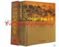 Chinese Painting Brush Ink Art Sumi e Album landscape Book