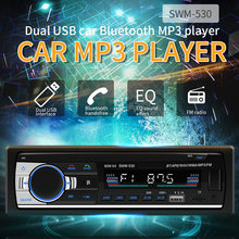 Автомагнитола 12 в 1 din bluetooth fm радио mp3 аудио плеер