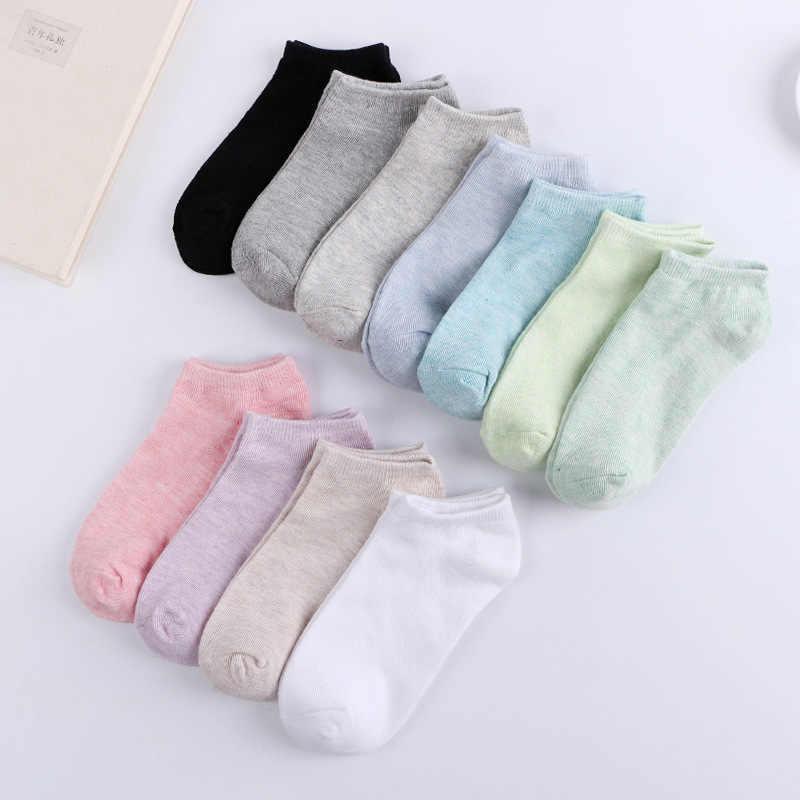 Mulheres meias de algodão sólido bonito unisex engraçado respirável moda estilo estudante arte chinelos curto tornozelo meias femininas soxs