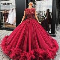 Великолепное Бордовое платье для выпускного вечера 2018 с глубоким вырезом и аппликацией из кристаллов и тюля, Длинное Пышное Бальное платье,