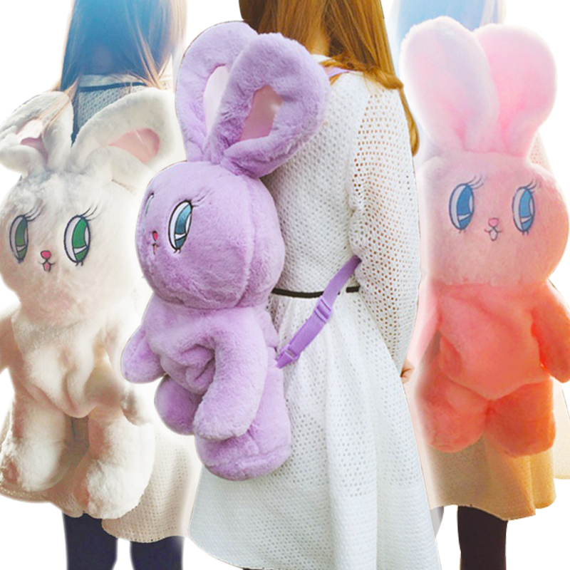 wego Supermjuk sammet stor kaninväska trefärgad klassisk tecknad - Plysch djur