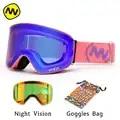 NANDN лыжные очки, очки для катания на лыжах, двойные линзы, UV400, анти туман, для взрослых, сноуборд, лыжные очки, женские, мужские, снежные очки
