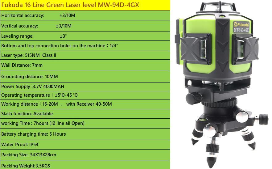 GX 4D-16 Line