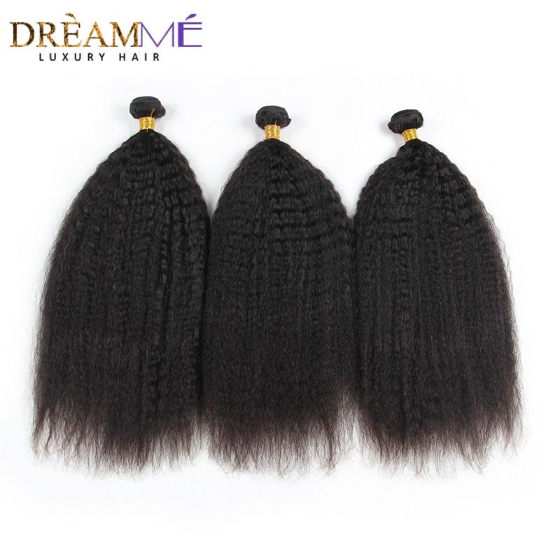 Бразильський кучерявий прямий переплетення волосся 3 пучки 100% людське волосся грубої Yaki Remy волосся Натуральний чорний Dreaming королева волосся продукти  t