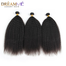 Brazilian Kinky Straight Hair Weave 3 Bundles 100% Human Hair Coarse Yaki Remy Hair Natural Black Dreaming Queen Hair Products