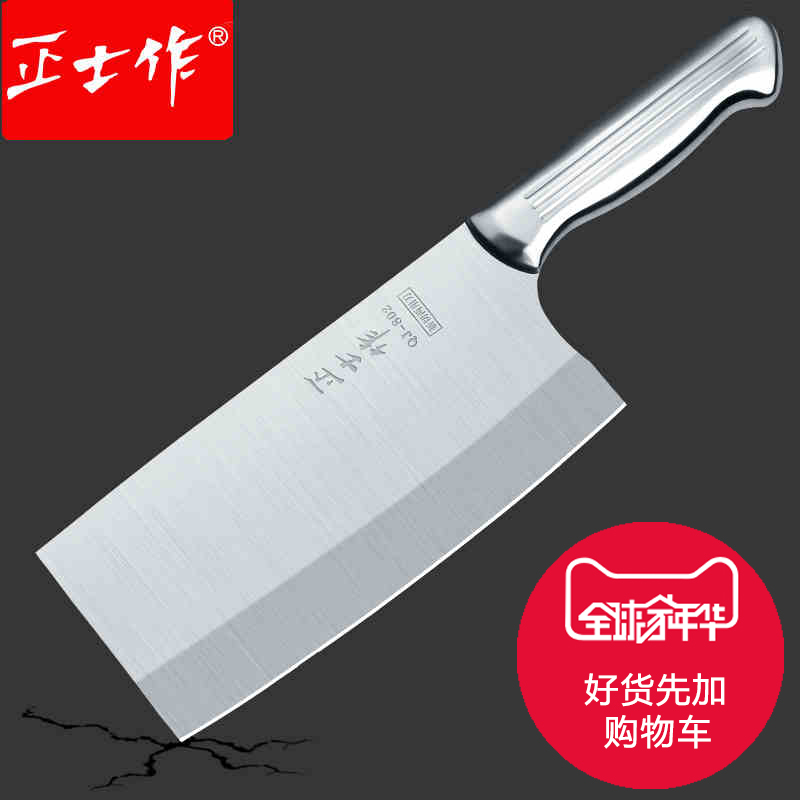 Free Shipping ZSZ Kitchen Stainless Steel Chef Slicing font b Knife b font Dual purpose Cooking