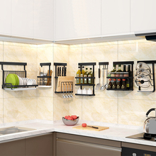 Кухонный стеллаж из нержавеющей стали, кухонная полка, беззеркальные настенные держатели для хранения, сделай сам, кухонный органайзер, складные подвесные стеллажи для посуды, полка