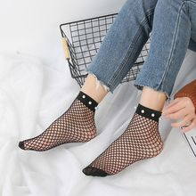 High Quality Women Socks Ruffle Ankle High Socks Pearl Mesh Lace Fish Net Flat Socks striped hem net socks
