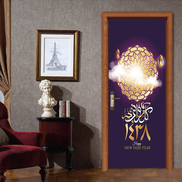 Islamic Muslim Mural Art Removable Calligraphy PVC Decal Wallpaper Home Decor  Stencils For Walls Baby Kids Room Door Sticker
