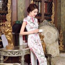 New Arrival White Chinese Women's Silk Long Cheongsam Vintage Qipao Dress Vestido mujeres Size S M L XL XXL XXXL