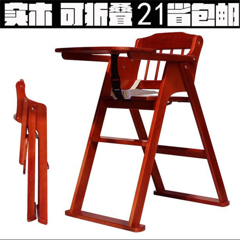 Popular Folding Wooden Highchair Buy Cheap Folding Wooden  : Dining Chair Baby Portable Baby High Chair Booster Seat Kid Infant Baby Dining Lunch Feeding Chair from www.aliexpress.com size 805 x 805 jpeg 111kB