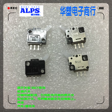 10pcs/lot SSCTL10400 ALPS Detector Switch Reset Limit Micro Switch Inline 3 Pin alps rkjxw1014002 multi function eight direction switch press switch encoder