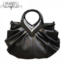 LYKANEFU, женские сумки, Высококачественная сумка-торба для женщин, черная модная сумка на застежке из искусственной кожи, дизайнерская сумка