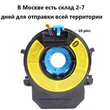 93490-2P170 934902P170 93490 2P370 14 канал контактный кабель для 2.4L 3.5L 3.8L DOHC Kia Sorento hyundai I 20