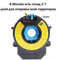 93490-2P170 934902P170 93490 2P370 14 Channel Contact Cable for 2.4L 3.5L 3.8L DOHC Kia Sorento Hyundai I 20