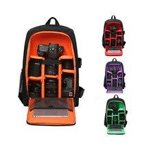 Профессиональный Рюкзак Камера сумка Камера чехол для Nikon Panasonic Canon sony samsung Pentax Olympus и т. д.