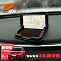 Телефон Владельца Для Nissan X-Trail 2014 2016 Автомобилей Super Sticky Pad Anti-Коврик Для Автомобилей Телефон GPS Черный 1 шт. Автомобильные Аксессуары Stick