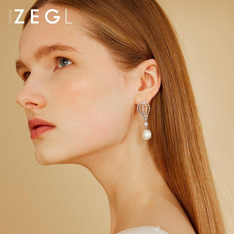 ZEGL exquisite hot air balloon earring earring 925 sterling silver earring female freshwater pearl earring pendant