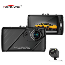 Metal 3 inch Dashcam car DVR Dual Lens Dash Camera Video Recorder Night Vision G sensor