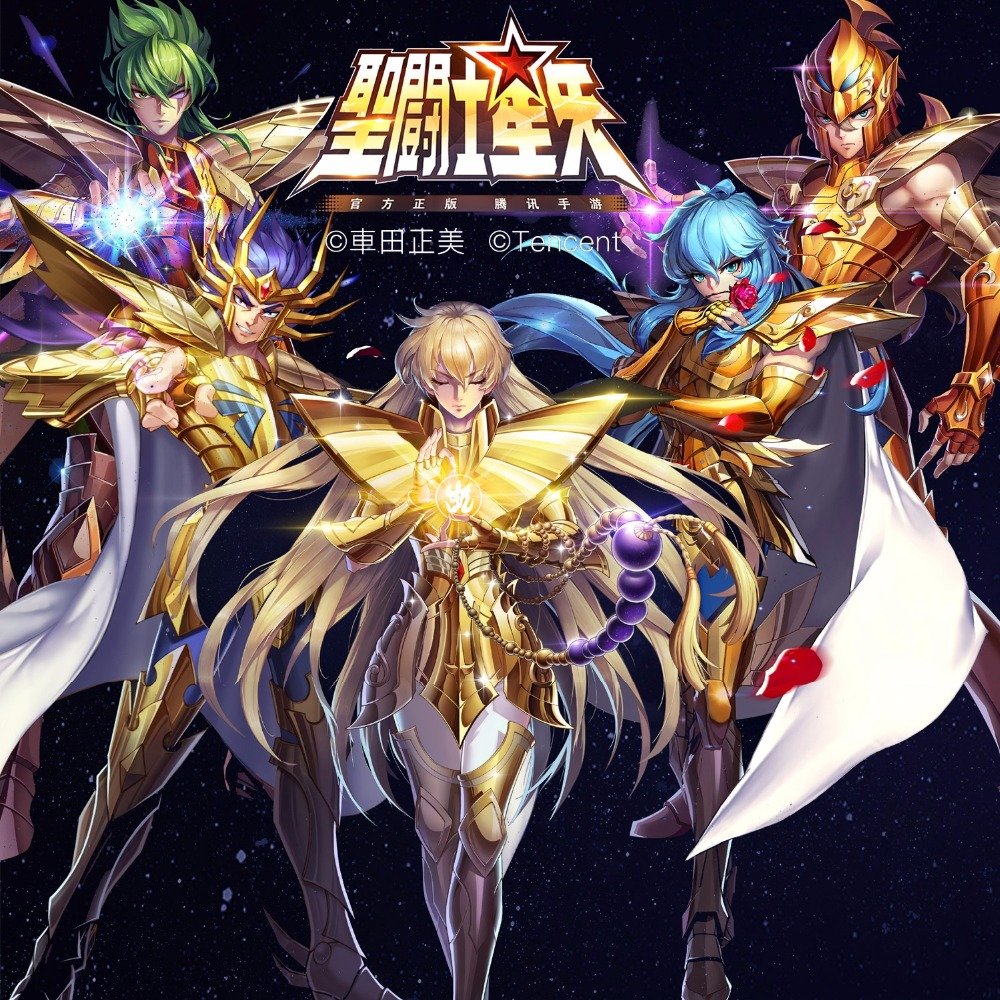 Aliexpress.com : Buy 45X95CM Saint Seiya Knights Of The