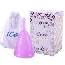 Оптовая продажа многоразовые спецодежда медицинская класс силиконовые менструальные чашки женской гигиены продукт женщина менструация Copo