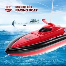 Высокая скорость микро RC гоночная лодка на дистанционном управлении скоростная лодка дистанционная скорость лодка корабль Детская лодка игрушки Водонепроницаемая Лодка на радиоуправлении