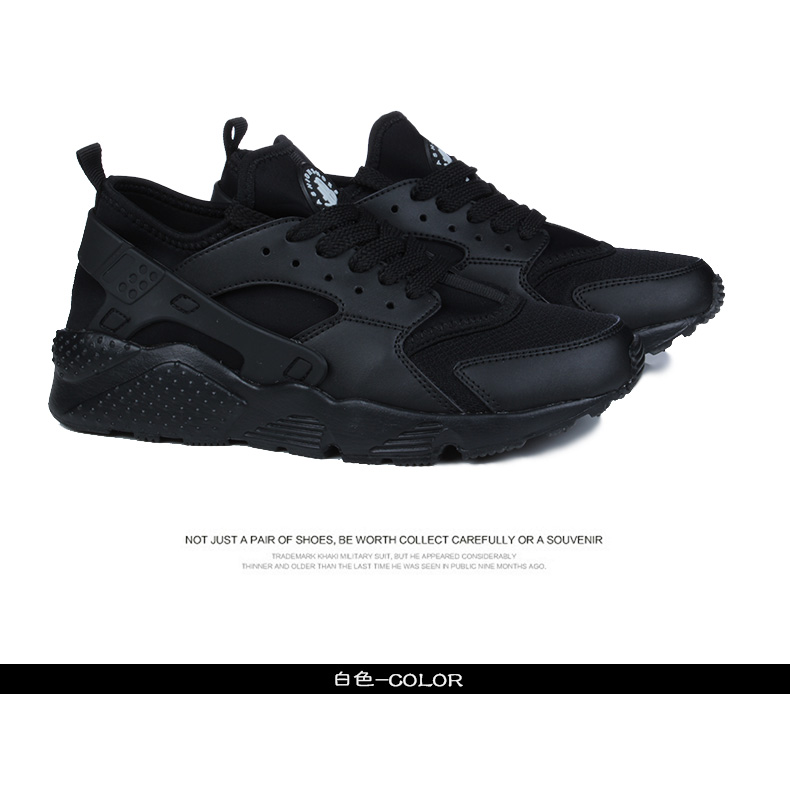 92877f3b42f9 Mvp Boy female vapormax ultra boost sport shoes boost v2 sapato masculino  fitness curry 4 naruto glycerin chaussure homme sport-in Running Shoes from  Sports ...