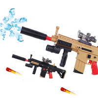 SCAR Rifle Soft Bullet Toy Gun Electric Double barreled Shooting CS Battle Games Pistols Air Gun Water Bullet Toys For Boy Gift