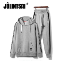 Letter Printed Sweatshirt Men S Tracksuits Set New 2017 Brand Autumn Two Piece Set Casual Sporting