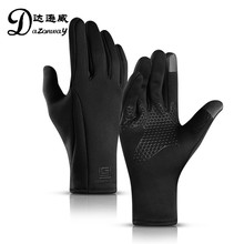 Buy DropShipping Waterproof Cycling Bicycle Gloves Full Long Finger Bicycle Gloves Ultralight Winter Fleece Thermal Warm Gloves directly from merchant!