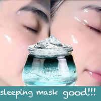120g masque visage arbutine tony moly masque de sommeil soins de la peau coréen masque de sommeil masque facial gel de levage visage collagène hydratant