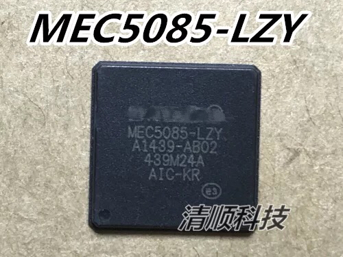 2PCS/LOT  New Original  MEC5085-LZY  QFN