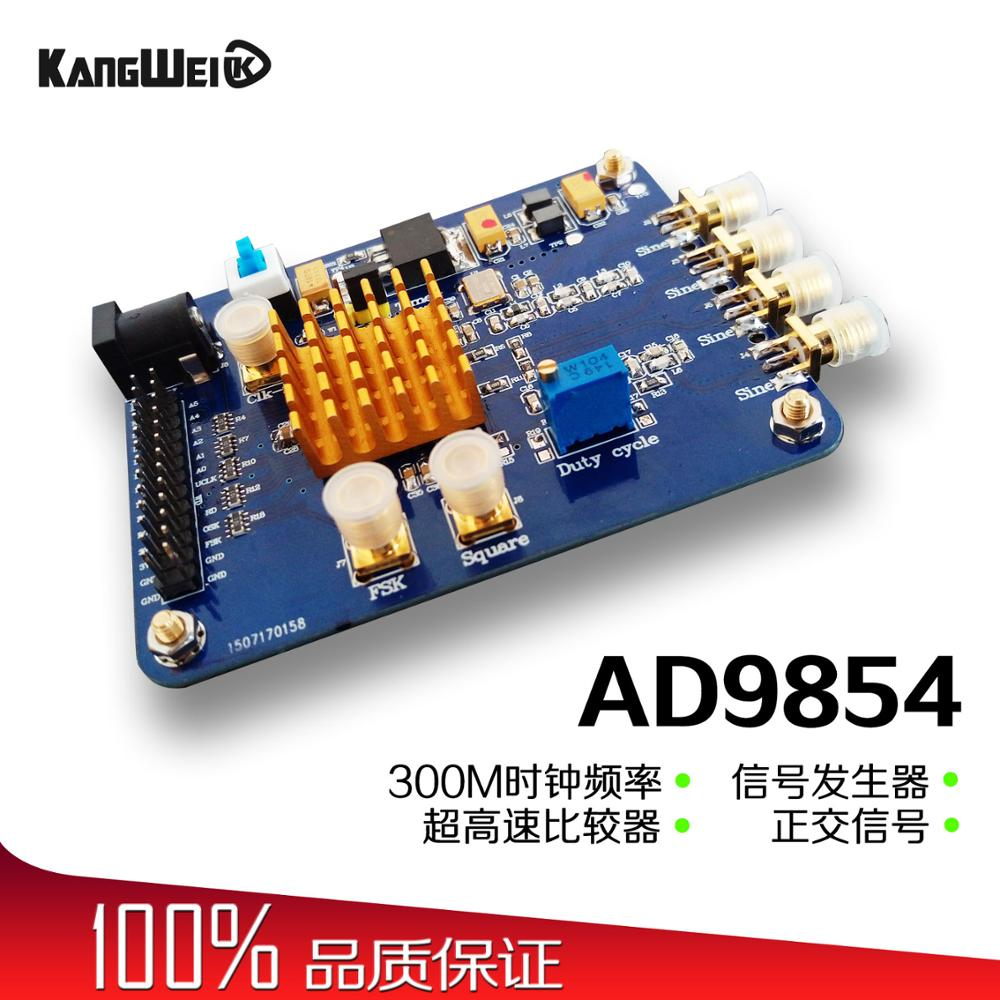 Signal generator module AD9854 high speed DDS module signal source sine wave square wave signal generator